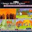 Sango Fighter last ned