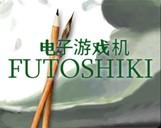 Futoshiki last ned