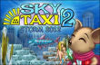 Sky Taxi 2 Storm 2012 last ned