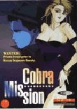 Cobra Mission: Panic in Cobra City last ned